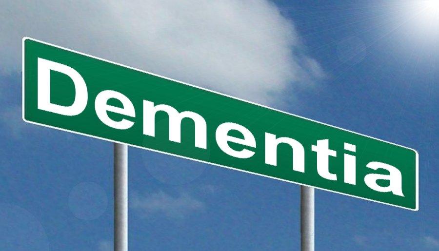 מה ההבדל בין אלצהיימר ודמנציה?