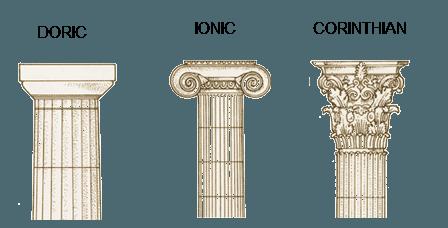 מה ההבדל בין עמודים קורינתים, יוניים ודוריים
